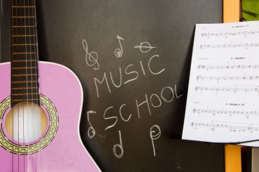 Concorso a Cattedra 2016: tornano le discipline musicali nella scuola