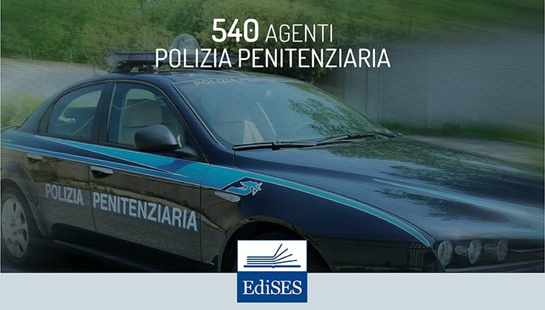 concorso 540 allievi agenti polizia penitenziaria 2017