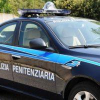 Concorso per 754 Agenti Polizia Penitenziaria: rinviato il calendario della prova scritta