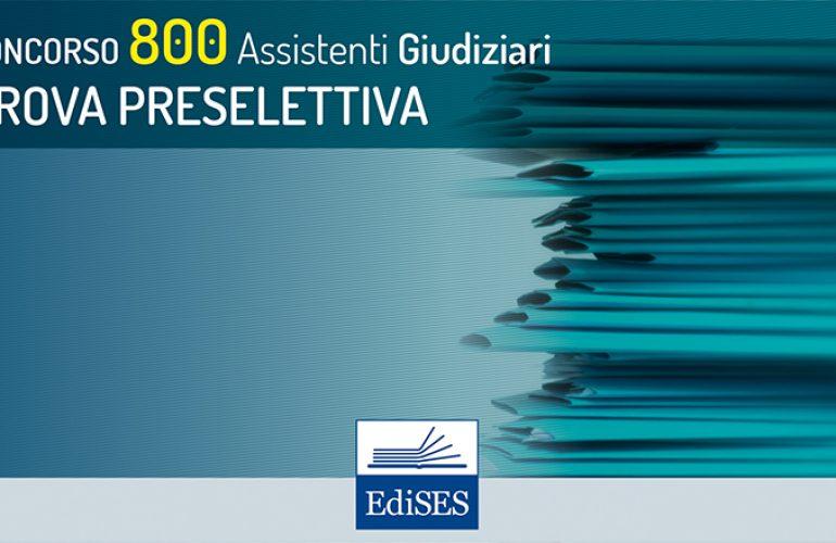 Concorso per 800 Assistenti Giudiziari: calendario delle prove preselettive il 4 aprile
