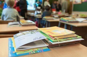 Concorso per Funzionari dei servizi socio-educativi e culturali al Comune di Genova