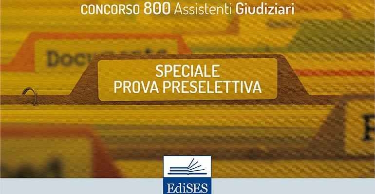 Concorso 800 Assistenti Giudiziari: online il simulatore con la banca dati ufficiale