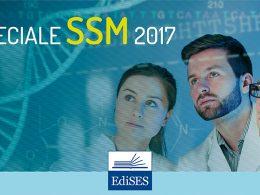 Specializzazioni Mediche 2017: pubblicato il bando di concorso per l'accesso alle scuole