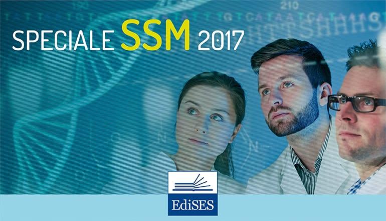 regolamento ssm 2017