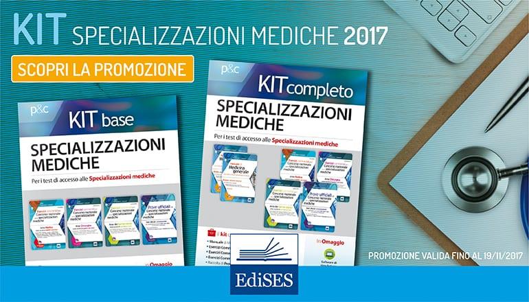 promozione kit concorso SSM 2017