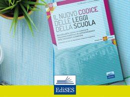 Codice delle Leggi della Scuola: disponibile la nuova edizione 2017