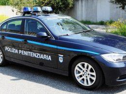 Concorso per 1220 Agenti Polizia Penitenziaria: pubblicato il bando