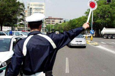 Concorso per ausiliari del traffico presso il Comune di San Michele al Tagliamento (Venezia)