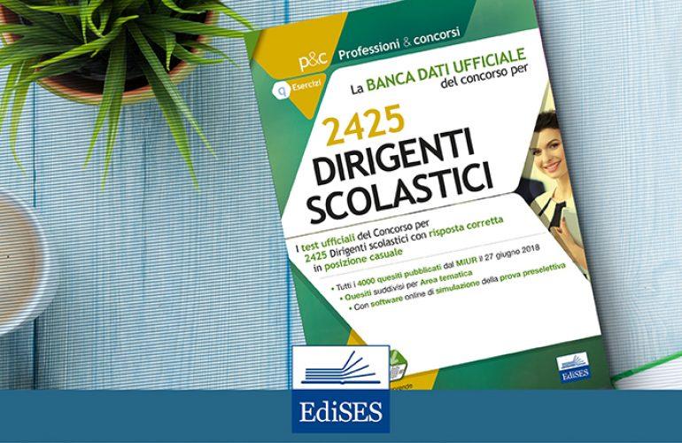 La prova preselettiva del concorso per Dirigenti Scolastici: banca dati e risorse di studio