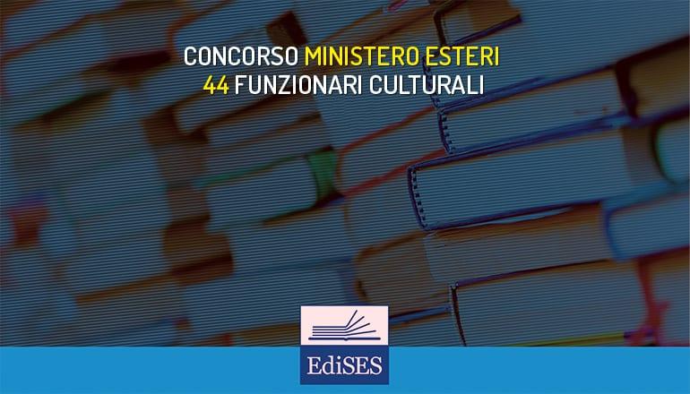 concorso funzionari culturali ministero esteri