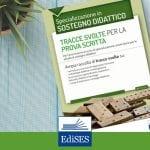 Specializzazioni sostegno didattico: speciale prova scritta
