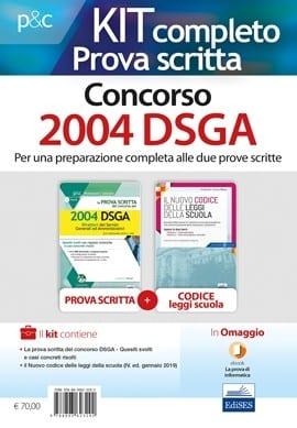 kit-completo-prova-scritta-del-concorso-per-2004-dsga