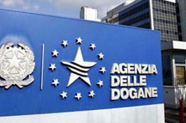 Concorso Agenzia delle Dogane e dei Monopoli: bando per 40 laureati