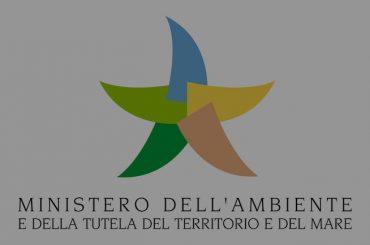 Concorso Ripam per 251 posti al Ministero dell'ambiente e della tutela del territorio e del mare
