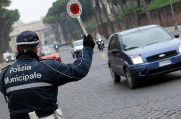 Concorso per 5 istruttori di vigilanza al Comune di Urbino