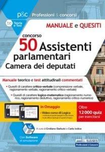 concorso-50-assistenti-parlamentari-alla-camera-dei-deputati