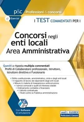 test-commentati-concorsi-enti-locali-area-amministrativa-2020_2