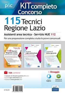 kit-concorso-115-tecnici-regione-lazio-assistenti-area-tecnica-nel-servizio-nue-112