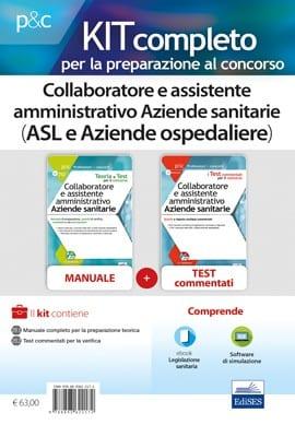 kit-concorso-collaboratore-e-assistente-amministrativo-aziende-sanitarie