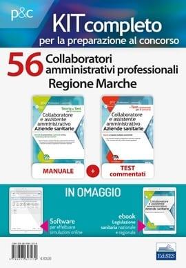 kit-concorso-56-collaboratori-amministrativi-professionali-regione-marche