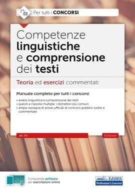 competenze-linguistiche-e-comprensione-dei-testi
