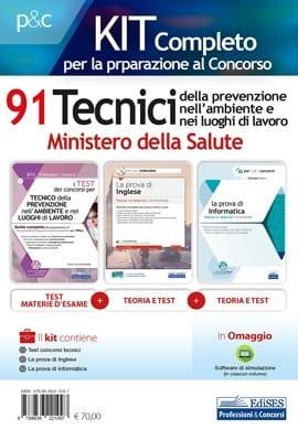 kit-concorso-91-tecnici-della-prevenzione-nell-ambiente-e-nei-luoghi-di-lavoro-ministero-della-salute