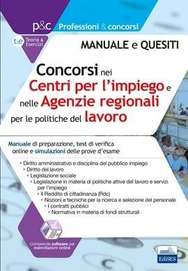 concorsi-nei-centri-per-l-impiego-cpi-e-nelle-agenzie-regionali-per-il-lavoro-2019