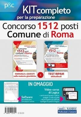 kit-concorso-1512-posti-comune-di-roma-materie-giuridiche-e-test-attitudinali-per-la-preselezione